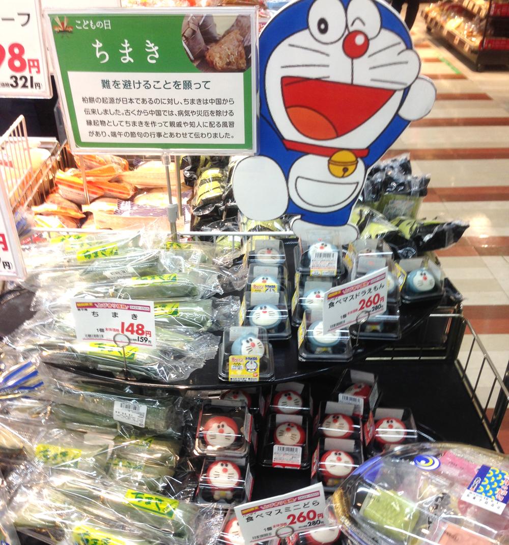 イオン和菓子コーナー